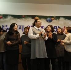 2016.12.12 임시총회…